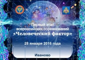 Сертификат ЧФ
